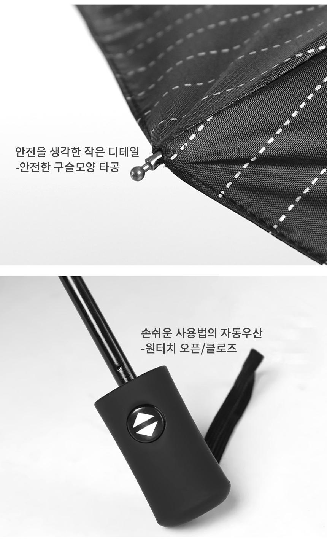3단자동우산 자외선차단우산 여름 장마우산 - 슈와츠코리아, 14,500원, 우산, 자동3단/5단우산
