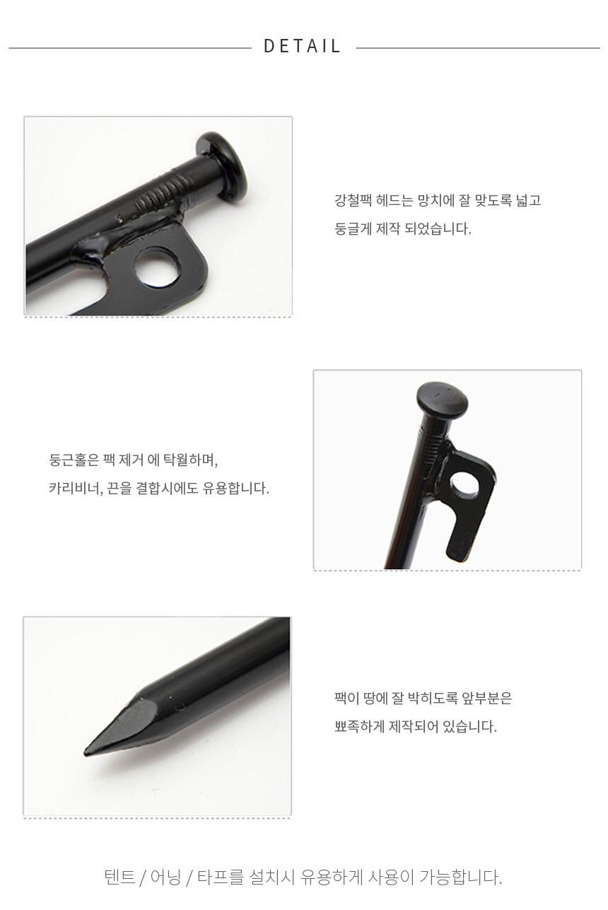 캠핑 텐트팩 - 슈와츠코리아, 1,000원, 캠핑소품, 텐트팩
