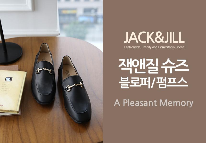 잭앤질슈즈 - 소개