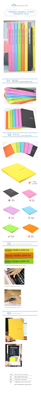 트레비엥 더블 레버화일 - 드림, 3,400원, 파일/클립보드, 레버화일