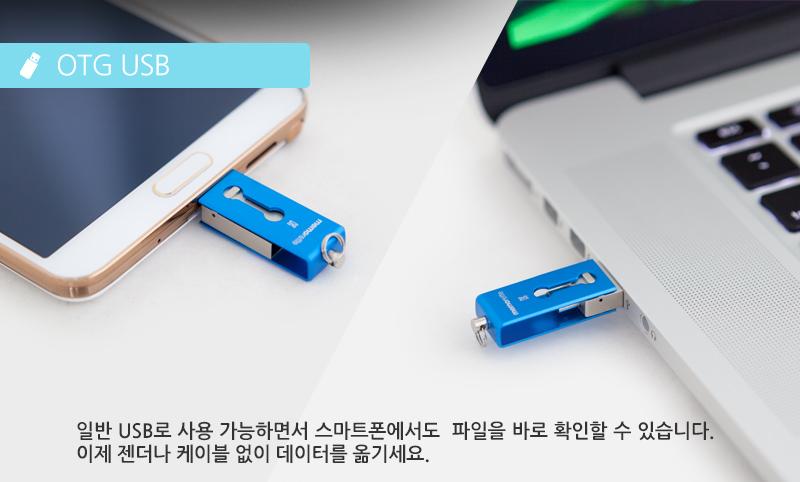 무료배송 메모렛 MS800 OTG USB메모리 32G - 메모렛, 12,700원, OTG, USB 32G이상