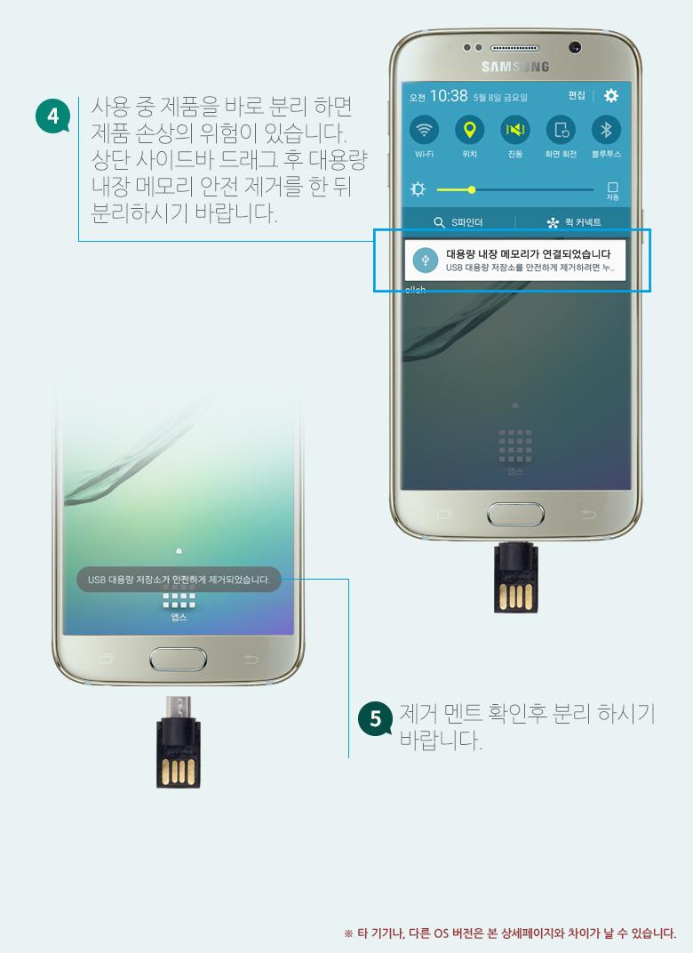 U6000 32G 볼펜 OTG USB메모리 PC 스마트폰 - 메모렛, 18,500원, OTG, USB 32G이상