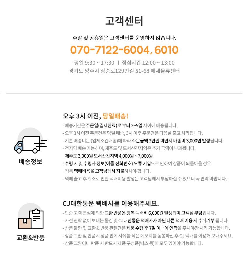 디즈니 캐릭터 핫팩인형_(얼굴형) - 웜하트, 6,500원, 겨울용품, 손난로/핫팩