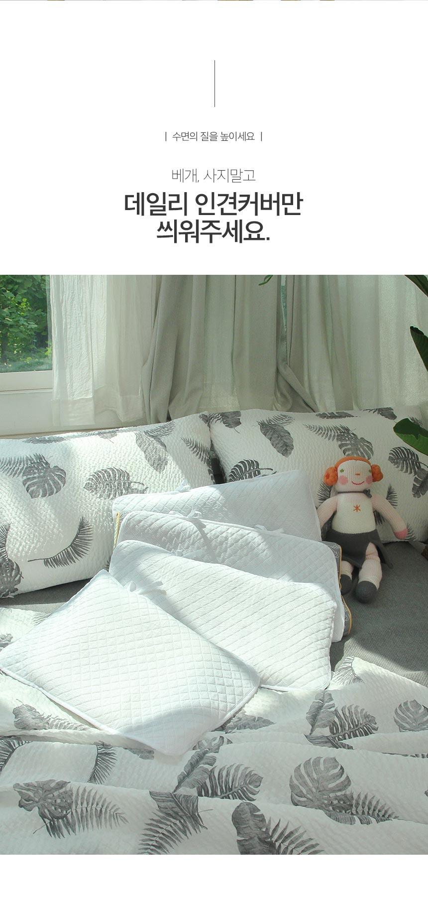 매일 바꾸는 데일리 인견베개커버 시원한 유아 어린이 여름베개 - 슬립스파, 15,900원, 패브릭/침구, 베개/필로우