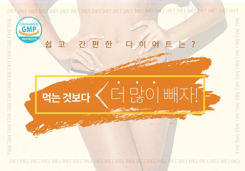장사랑닷컴 - 소개