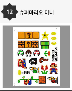 노트북 캐리어 캐릭터 리폼 방수 스티커 모음전 - 나와또(Nawatto), 3,900원, 보호커버/스티커, 스티커