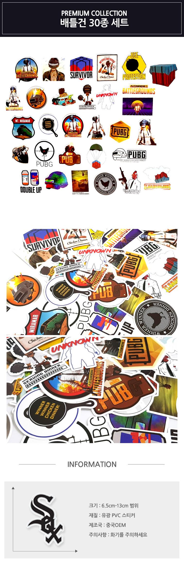 고품질 프리미엄 캐리어 노트북 방수 스티커 모음전10,900원-나와또여행/레포츠, 캐리어, 보호커버/스티커, 스티커바보사랑고품질 프리미엄 캐리어 노트북 방수 스티커 모음전10,900원-나와또여행/레포츠, 캐리어, 보호커버/스티커, 스티커바보사랑