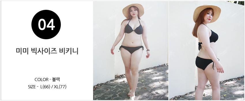 Пляжная одежда больших размеров доставка