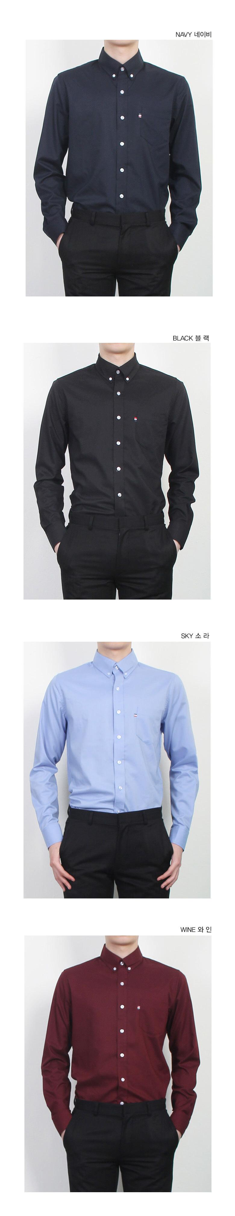 남방 셔츠 MSTR트윌스판 - 더마인드, 34,800원, 상의, 셔츠