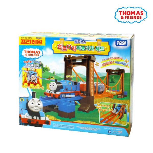 토마스와친구들 NEW 흔들다리세트