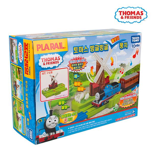 토마스와친구들 토마스 빙글빙글 멜로디풍차