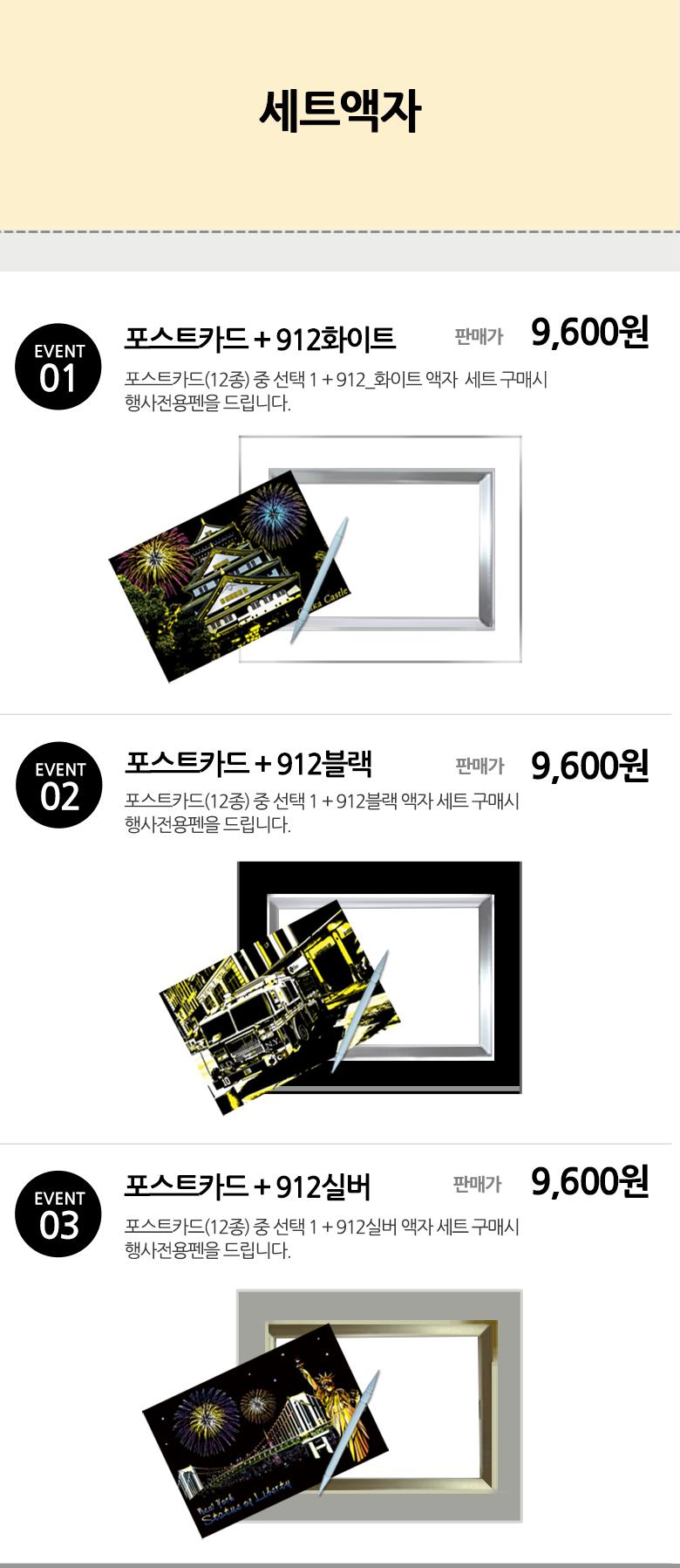 스크래치 나이트뷰 포스트카드 (액자세트 가능) - 아트홀릭, 2,900원, DIY그리기, 스크래치북