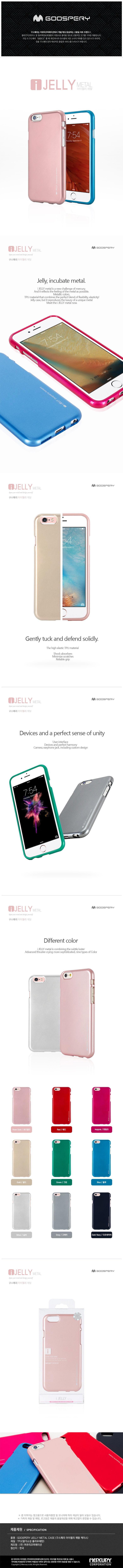 Every Need Want Day Goospery Samsung Galaxy S7 Edge Soft Feeling Jelly Case Black 02 Iron 03 Mercury