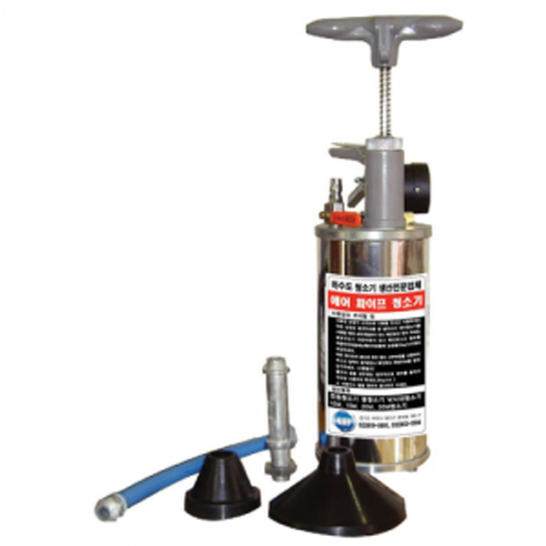 UDT 공기압축청소기