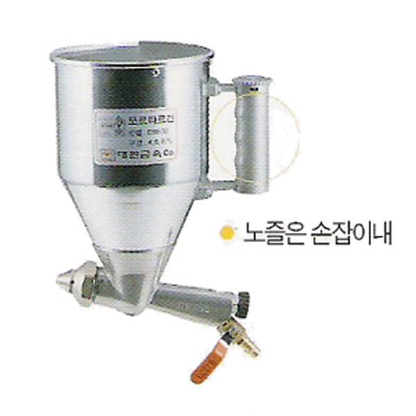 대원금속 본타일건 DW-30 알루미늄