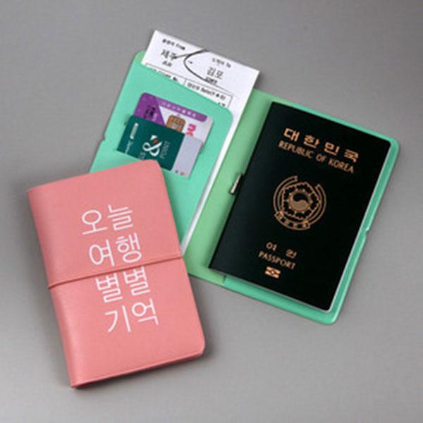 미니버스 별별톡톡 여권케이스