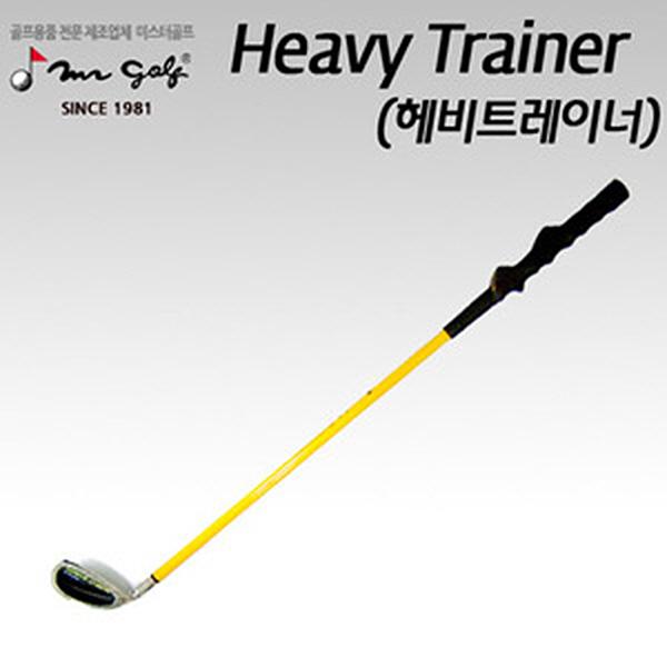 골프 헤비 트레이너