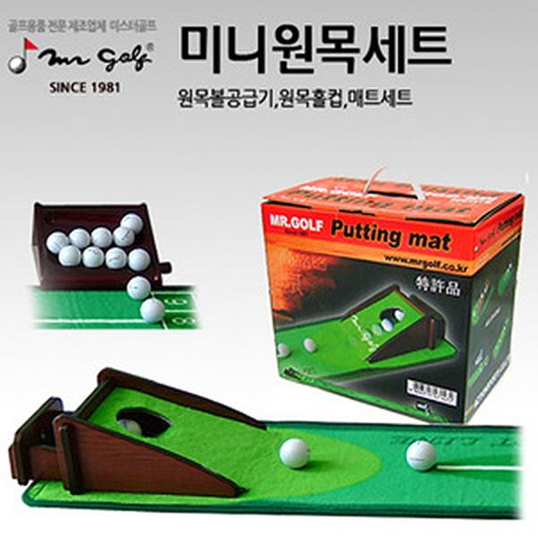 골프 미니원목매트+볼공급기세트