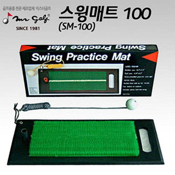 골프 미니사이즈스윙매트 SM100