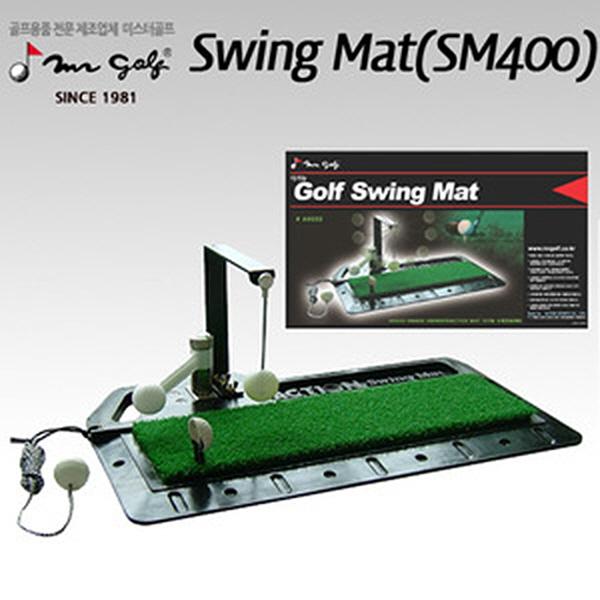 골프 골프스윙연습매트 SM400