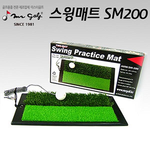 골프 TwoWay스윙매트 SM-200
