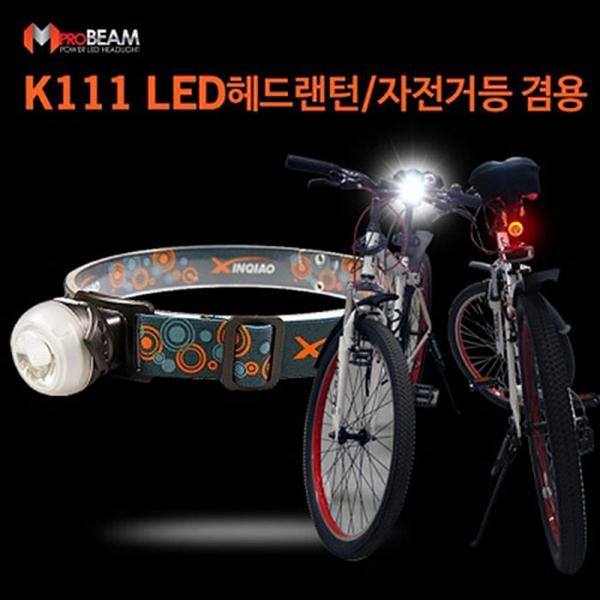 LED헤드랜턴 자전거전조등 자전거후미등 겸용 후레쉬 손전등 자전거전조등 캠핑등 작업등 용도