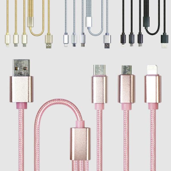 3IN1 USB고속충전케이블 USB-C타입 마이크로5핀 아이폰 라이트닝8핀 겸용
