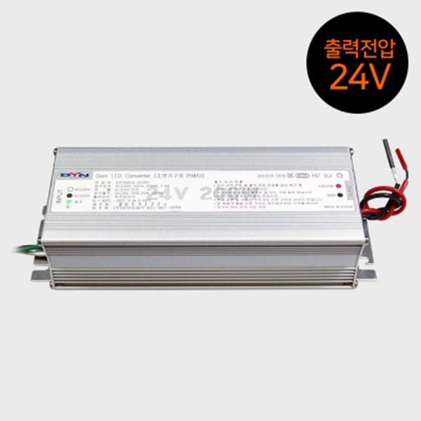 LED SMPS AC220V-DC24V변환아답터 가정용