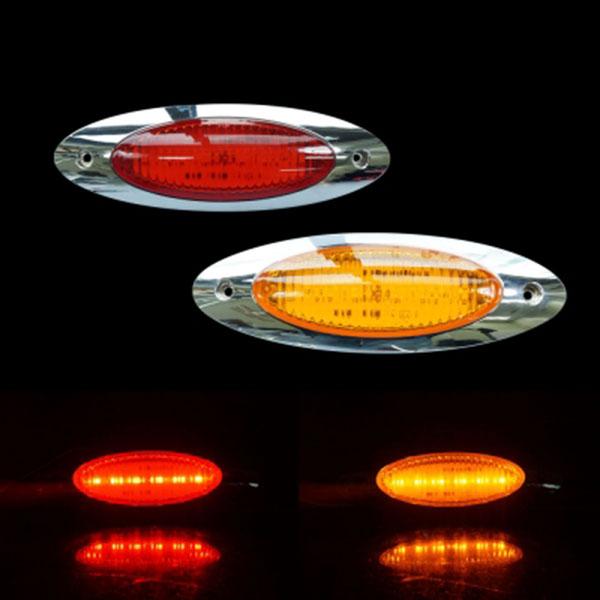 SORI LAMP 24V LED사이드등 (SL-37) LED차폭등