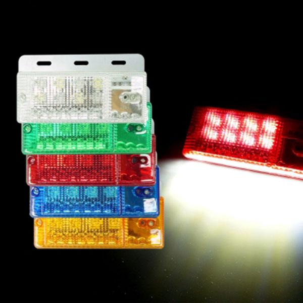24V전용 3WAY A08 LED차폭등 2개 1세트 차량 폭 인식