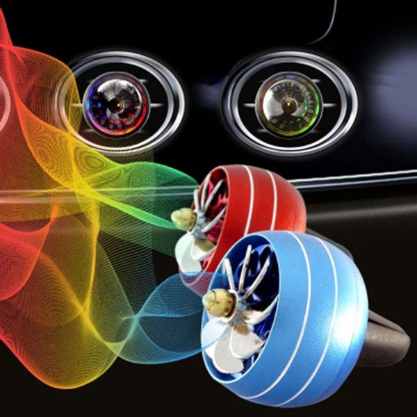 LED 원형 프로펠러 송풍구 방향제 자동차량용