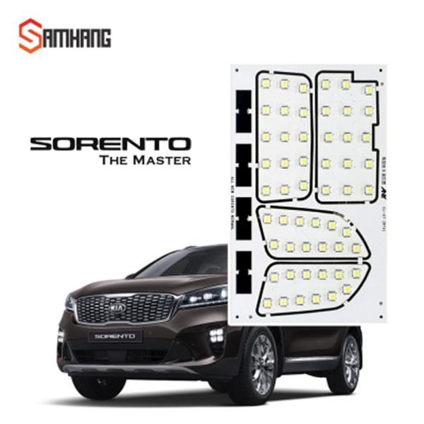 삼항 기아 쏘렌토더마스터 LED전용실내등 일반형/썬루프없는차종