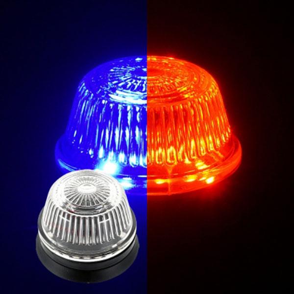 12V-24V 2WAY LED호박등 블루-레드 차폭등 사이드램프 윙바디