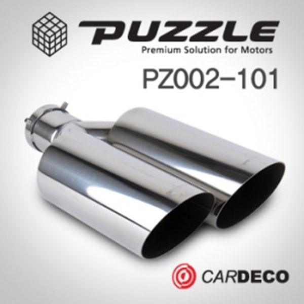 퍼즐 머플러커터 PZ002-101