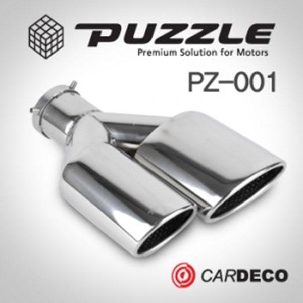 퍼즐 머플러커터 PZ-001