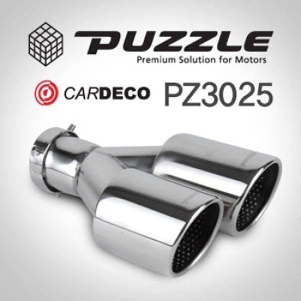 퍼즐 머플러커터 PZ3025