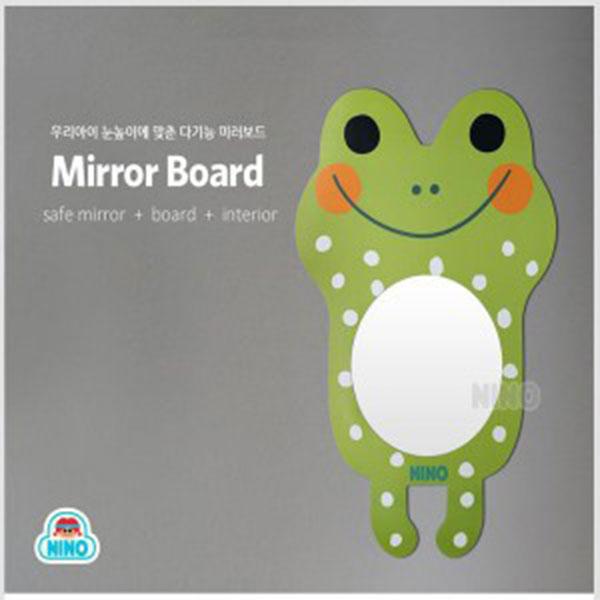 니노코리아 니노 미러보드-개구리