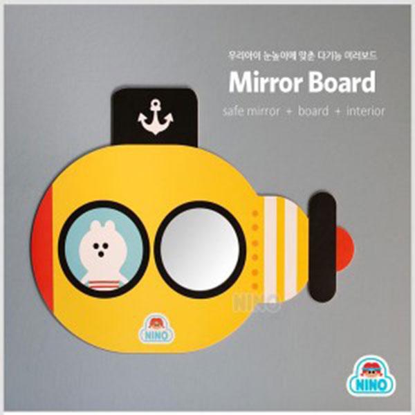 니노코리아 니노 미러보드-노랑잠수함