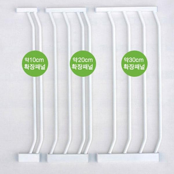 브리더 다용도 안전문 확장패널 (10cm / 20cm/ 30cm)