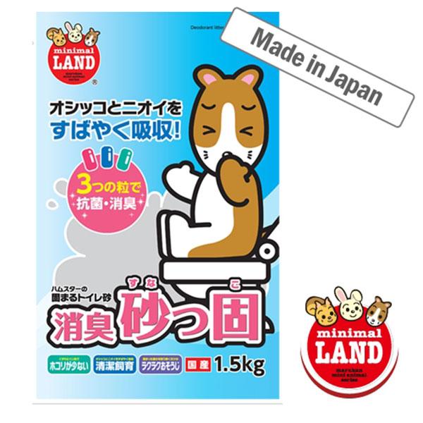 마루칸 소동물 화장실모래 1.5kg(10EA)