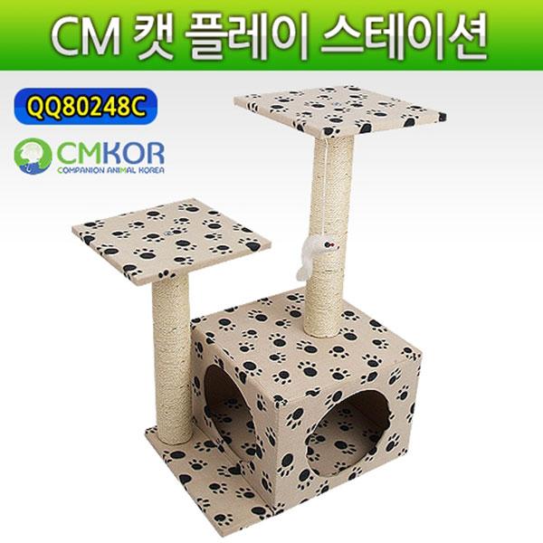 CM 소형 캣타워 80248C