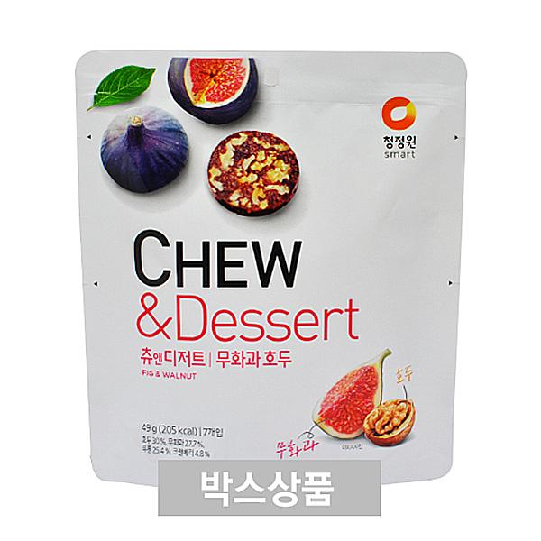 청정원 CHEW&Dessert 츄앤디저트 무화과 호두 49g X 24EA