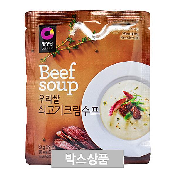 청정원 BeefSoup 우리쌀 쇠고기 크림수프 60g 3인분 X 30EA