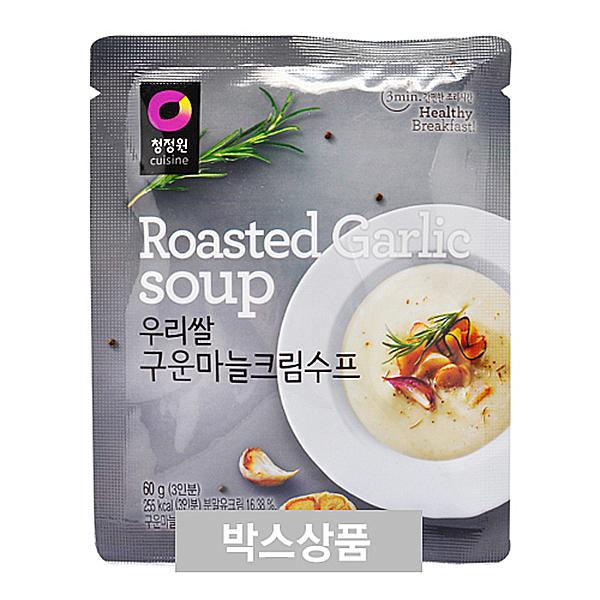 청정원 우리쌀 구운마늘 크림수프 60g 3인분 X 30EA