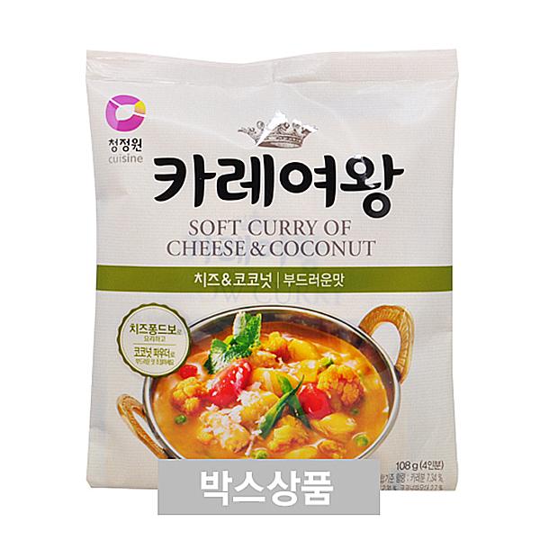 청정원 카레여왕 치즈 and 코코넛 부드러운맛 108g 4인분 X 16EA