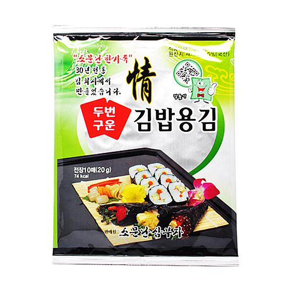 소문난 삼부자 두번구운 김밥김 10매 X 60EA_1BOX