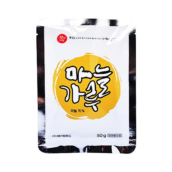 해가원 마늘가루 50g