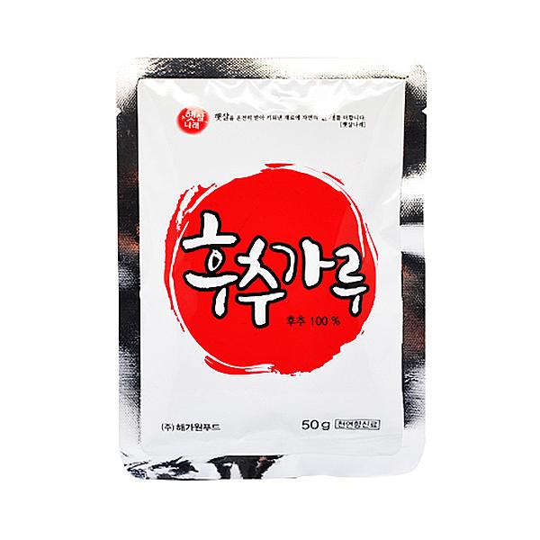 해가원 후추가루 50g