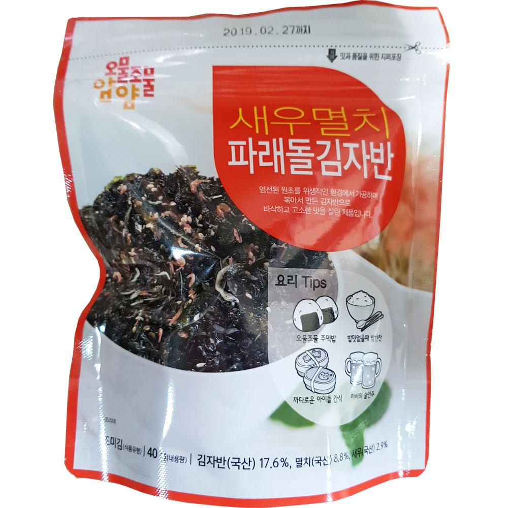 오물조물얌얌 새우멸치 파래돌 김자반 40g