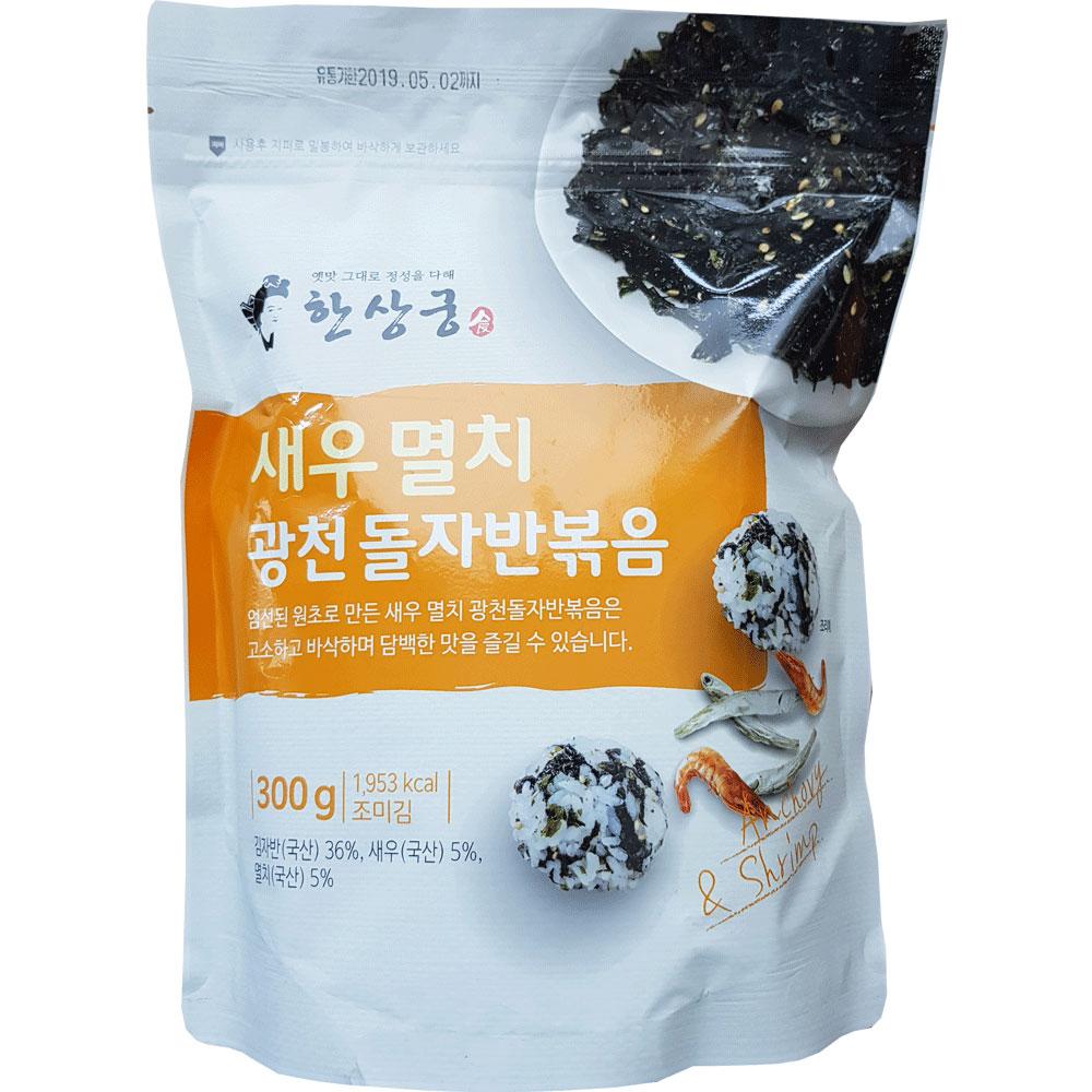 한상궁 새우멸치 광천 돌자반볶음 300g